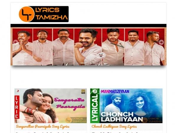 lyricstamizha.com