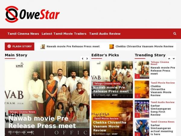 owestar.com